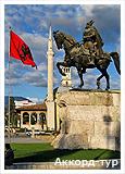 Фото из тура Летние акварели Балкан…, 06 августа 2016 от туриста Putnik