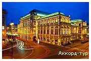 Фото из тура Пражское дежавюПрага + Вена, 20 апреля 2019 от туриста Olga