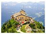 """Фото из тура Альпийское три """"о""""Мюнхен, замок Нойшванштайн, Цюрих и Вена!, 06 октября 2010 от туриста"""