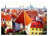 Фото из тура 6 столиц. Янтарные дороги Балтии и Скандинавии!Рига, Таллин, Стокгольм, Осло, Копенгаген + Берлин!Выезд из Киева!, 10 июля 2016 от туриста Наталия