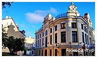 Фото из тура Балтийские мотивыСтокгольм + Вильнюс, Таллин и Рига!Выезд из Киева, 11 июня 2017 от туриста Игорь