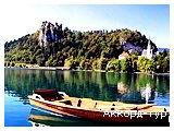 Фото из тура Улыбка Кармен! Любляна, Милан, Барселона, Ницца и Венеция!, 05 июля 2016 от туриста Julia B