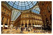 Фото из тура Италия – страна вдохновения! Милан, Флоренция, Рим и Венеция!, 30 июля 2011 от туриста заюся