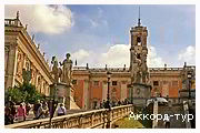 Фото из тура Чарующий Рим! Венеция, Флоренция и Неаполь, 26 октября 2018 от туриста ghbqvfrcfif