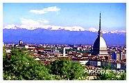 Фото из тура Стильная Италия + шопинг в Милане!, 19 апреля 2016 от туриста Lana Indy