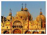 Фото из тура Барселона – южная королеваНицца, Монако, Венеция, Верона, 14 декабря 2012 от туриста Aleksandr