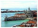 Фото из тура Счастливое сомбреро! Барселона, Ницца и Венеция!, 13 мая 2018 от туриста Елена