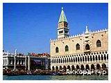 Фото из тура Я в восторге!!! Это... Рим, Флоренция, Пиза, Генуя и Венеция!, 25 августа 2018 от туриста Оксана