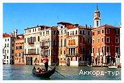 Фото из тура Сто причин любить Италию,и первая – Рим! Флоренция + Венеция!, 15 июля 2016 от туриста RoZaRiO