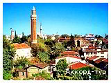 Фото из тура Секрет райского наслаждения...Отдых на Средиземноморском побережье Турции, 12 октября 2017 от туриста турист со стажем