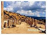 Фото из тура Секрет райского наслаждения...Отдых на Средиземноморском побережье Турции, 12 октября 2017 от туриста koloss