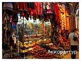 Фото из тура Радужные краски Болгарии!, 15 августа 2015 от туриста GroM
