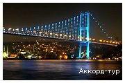 Фото из тура Тайное свидание…Несебр, Стамбул и Бухарест..., 17 декабря 2017 от туриста Света
