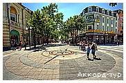 Фото из тура Летний мир: Болгария!!! (9 дней), 07 сентября 2020 от туриста valia_valera
