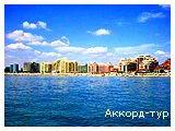 Фото из тура Лучезарное настроение..., 26 июля 2012 от туриста Ира