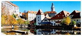 Фото из тура Первая любовь... Прага, 29 ноября 2014 от туриста Арина