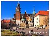 Фото из тура Успешная Вена! + Зальцбург!, 22 ноября 2012 от туриста Lili 9