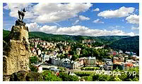 Фото из тура Лучшие подружки Чешского королевстваПрага, Дрезден, Карловы Вары + Краков, 05 мая 2015 от туриста lenusik