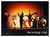 Фото из тура Вместе и навсегда!, 03 апреля 2016 от туриста Татьяна