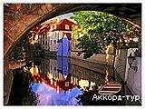 Фото из тура Лучшие подружки Чешского королевстваПрага, Дрезден, Карловы Вары + Краков, 08 сентября 2015 от туриста Tourist0909
