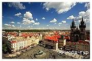 Фото из тура Лучшие подружки Чешского королевстваПрага, Дрезден, Карловы Вары + Краков, 17 ноября 2018 от туриста Катюшка
