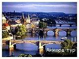 Фото из тура Приятный уикенд в Праге, 18 января 2018 от туриста Элен