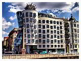 Фото из тура Happy days или 5 столиць!!!...Берлин, Прага, Вена, Будапешт и Варшава..., 07 мая 2014 от туриста Люся