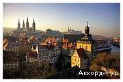 Фото из тура Супер блиц!!!Краков, Прага, Мюнхен, Вена, Будапешт, 08 августа 2017 от туриста Olha