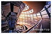 Фото из тура Столичный уикенд: Варшава, Берлин, Дрезден, Прага, Краков!, 12 июня 2019 от туриста Оксана