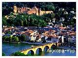 Фото из тура Французский Каприз или 4 дня в Париже!!!, 26 июля 2014 от туриста diabolik