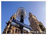 """Фото из тура Пивная Фантазия: Прага + Мюнхен + """"Октоберфест""""!, 24 сентября 2018 от туриста milenta_barza"""