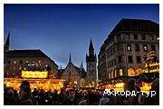 Фото из тура Свидание в Париже! + Мюнхен!, 21 февраля 2016 от туриста Елена