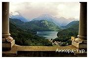 Фото из тура Альпийский MIX!, 06 августа 2011 от туриста Euphoria
