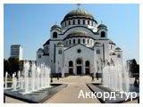 Фото из тура В объятиях Балкан!Белград, Скопье, София и Бухарест..., 06 августа 2016 от туриста Alla_21
