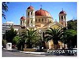 Фото из тура А я на море… в Греции!, 08 сентября 2017 от туриста Психолог