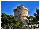 Фото из тура Путешествие сквозь времена! Италия+Греция, 11 октября 2014 от туриста Евгения