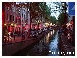 Фото из тура Здравствуй, милый... или 3 дня в Амстердаме!, 09 ноября 2014 от туриста Marlen