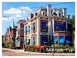 Фото из тура Жажда приключений Амстердам, Париж + Диснейленд, 21 июля 2018 от туриста igorchal