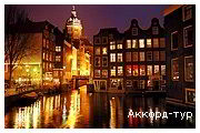 Фото из тура Пикничок в Амстердаме2 дня в Амстердаме + Прага, 11 апреля 2018 от туриста Аня