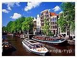 Фото из тура Здравствуй, милый... или 3 дня в Амстердаме!, 29 декабря 2014 от туриста Василь