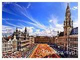 Фото из тура Мечтая о нем: Амстердам, Брюссель, Париж, Прага и Берлин!, 08 июля 2017 от туриста Аліна