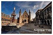 Фото з туру Пікнічок в Амстердамі2 дні в Амстердамі + Прага, 11 квітня 2018 від туриста Аня