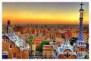 Фото из тура Улыбка Кармен! Любляна, Милан, Барселона, Ницца и Венеция!, 04 июля 2016 от туриста Катерина
