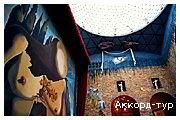 Фото из тура Курортный РоманОтдых на море ИспанииМилан, Ницца, Барселона, Сан-Ремо, 04 сентября 2019 от туриста Natusia