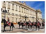 Фото из тура Два полюса страсти!Париж ! Мадрид ! Барселона + Венеция !, 29 апреля 2016 от туриста annet_c