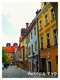 Фото из тура Бонжур Лямур: Париж, Диснейленд и Люксембург!, 06 октября 2013 от туриста Serafim