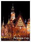 Фото из тура В заманчивом Париже + Мюнхен, Дрезден и Диснейленд!!!, 13 июля 2014 от туриста Vika