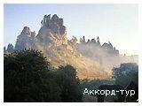 Фото из тура Закарпатье рецепт бодрости... СПА & Релакс, 10 августа 2019 от туриста Евгеша