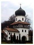 Фото из тура Романс древнего Львова, 05 января 2017 от туриста OLGA