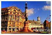 Фото из тура Уикенд в Будапешт! + Хевиз!, 09 августа 2018 от туриста natalia